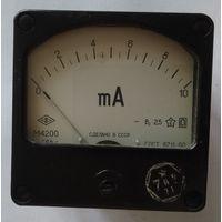 Миллиамперметр М4200