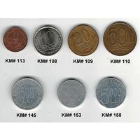W: Румыния, Республика, 5000 лей 2002, 1000 лей 2001, 500 лей 1999, 50 лей 1992, 20 лей 1991, 10 лей 1992, 1 лей 1992 (556)