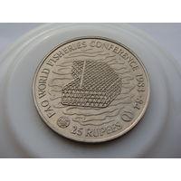 """Сейшельские острова.  25 рупий 1983 год KM#53 """"Всемирная конференция по рыболовству"""""""