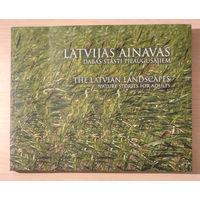 """Книга """"Ландшафты Латвии. Истории природы для взрослых"""" (The Latvian Landscapes. Nature Stories for Adults)"""