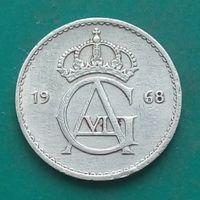 10 эре 1968 ШВЕЦИЯ