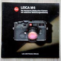 Буклет. 003. Leica M 6