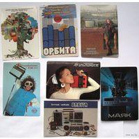 """Календарики """"Орбита"""" No 2, 1988 - 1989 (см. описание)"""