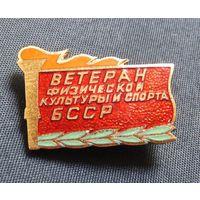 Знак. Ветеран физической культуры и спорта БССР