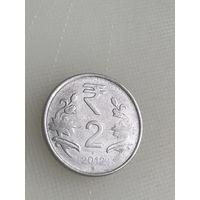 2 рупии 2012 г., Индия