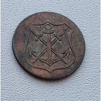 Германия,нотгельд Solingeit 10 пфеннигов 1919 4-6-2