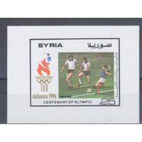 [476]  Сирия 1996. Спорт.Футбол.  БЛОК.