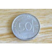 Словения 50 стотинов 1992