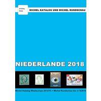 2018 - Michel _ Нидерланды - на CD