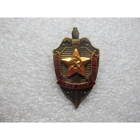 Особые отделы КГБ СССР*