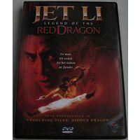 """Джет Ли в фильме """"Красный Дракон"""" (""""Legend of The Red Dragon"""")"""