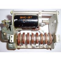 Механизм редукторный с электродвигателем Д2-РТ, двухскоростной (переключение скоростей тяговым электромагнитом).