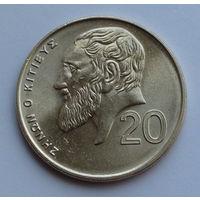 Кипр 20 центов. 1998