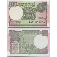 "Распродажа коллекции. Индия. 1 рупия 2015 года (P-117а - 1949-2018 ""1 Rupee"" Issues)"