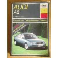 AUDI A6 Ауди А6 устройство обслуживание ремонт