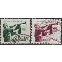 1935 - Рейх - Гитлер-югенд Mi.584-85 _7.0 EU