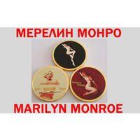 Памятные Монеты (3шт) Marilyn Monroe МОНРО