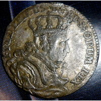 Фридрих II Великий
