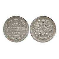 Россия. 10 копеек 1903 г.