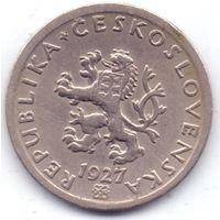 Чехия, Первая Республика, 20 геллеров 1927 года.