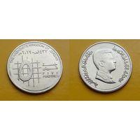 Иордания 5 пиастр 2012г Абдалла II - монета 1