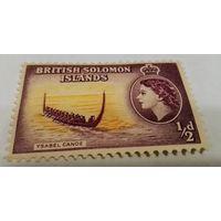 Британские Соломоновы острова, история, флот, каное, распродажа