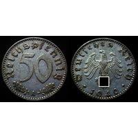 50 пфеннигов 1940 А
