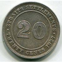 СТРЕЙТС СЕТТЛЕМЕНТС - 20 ЦЕНТОВ 1927