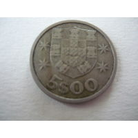 Португалия 1964