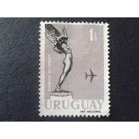 Уругвай 1959 статуя, авиапочта