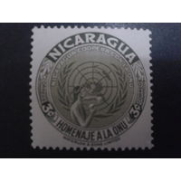 Никарагуа 1954 герб ООН