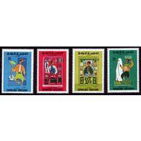 4 марки 1970 год Тунис 739,741-743