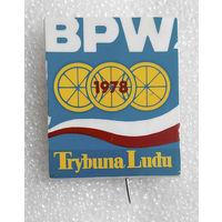 Tribuna Ludu 1978 год. Трибуна народа - одна из крупнейших газет Польской народной республики #0241