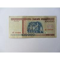 100 000 рублей 1996