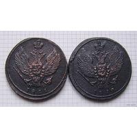 Двушки Александра I  1810 и 1811 г.г.  (тетерева)