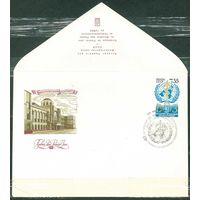 СССР КПД-1988 (1071). 40-летие ВОЗ
