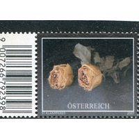 Австрия. Почтовая марка для писем соболезнования
