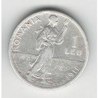Румыния 1 лей 1911 года (самый редкий год из серии). Серебро. Краузе KM# 42. Состояние VF