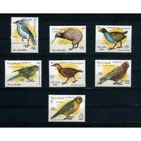 Никарагуа 1990г. птицы. 7м.