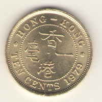 10 центов 1979 г.