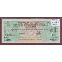 АРГЕНТИНА. TUCUMAN. 1 аустраль 1991. UNC. 13433774  распродажа