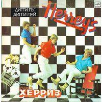 """LP Herrey's - Diggi Loo, Diggi Ley / Ансамбль """"ХЕРРИЗ"""" - Дигги лу, дигги лей (1985)"""