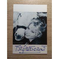 Фото актрисы Бриджит Бардо с автографом.