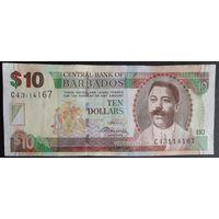 Барбадос. 10 долларов 2012.