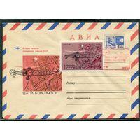 1969 Конверт СГ. Авиа. Гражданская авиация