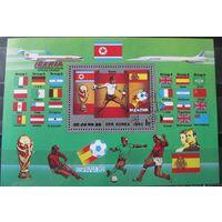 Марка КНДР Корея 1982 год. Спорт. Чм по футболу Испания 82. Блок118 .Спецгашение