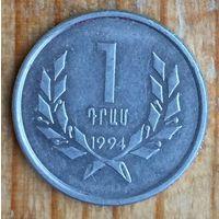 Армения, 1 драм 1994
