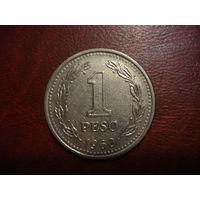 1 песо 1960 года Аргентина