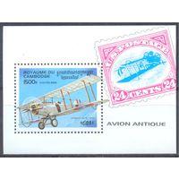 Камбоджа 1996 Самолёты, блок