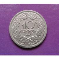 10 грошей 1923 Польша #04